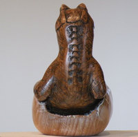 "This is NADA Gator; Cypress Wood; 4"" x 2.75"" x 4.25"""